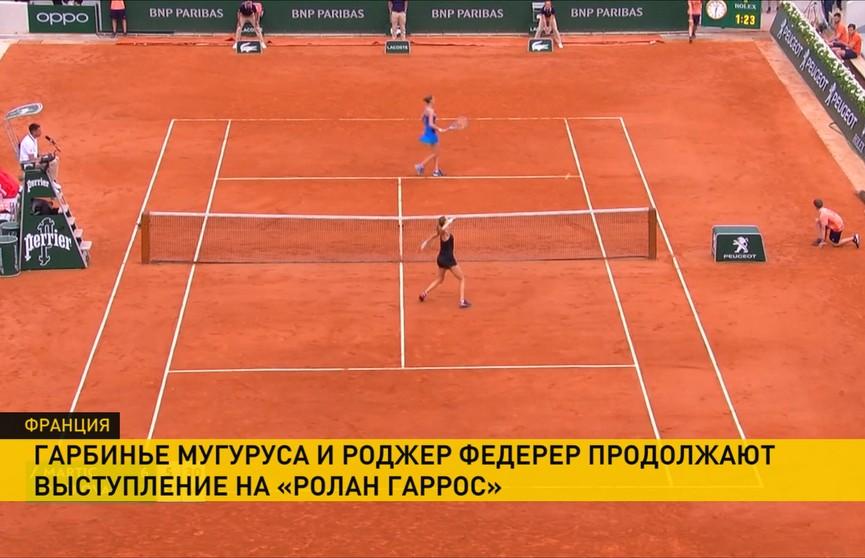 Каролина Плишкова проиграла хорватской теннисистке Петре Мартич на турнире «Ролан Гаррос»