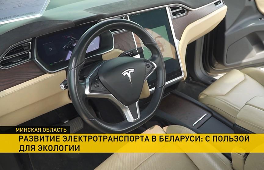 Электрокары и моноколеса: в индустриальном парке «Великий камень» обсуждали развитие электротранспорта в Беларуси