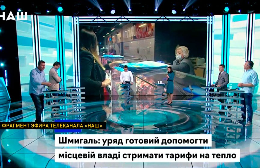 Украинские эксперты: в тарифном кризисе виновата нынешняя власть