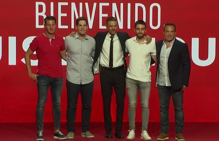 Испанская федерация футбола подтвердила возвращение Луиса Энрике в сборную