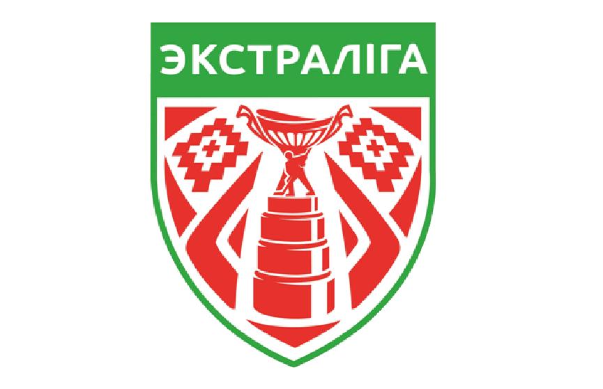 Чемпионат Беларуси по хоккею-2018: опубликован календарь нового сезона