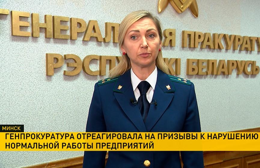 Забастовки не состоялись в Беларуси: в отдельных оппозиционных Telegram-каналах призвали к общенациональной стачке