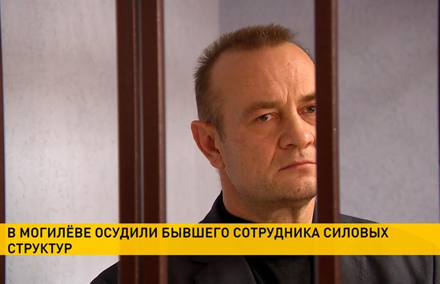 В Могилеве вынесен приговор за нападение на милиционера