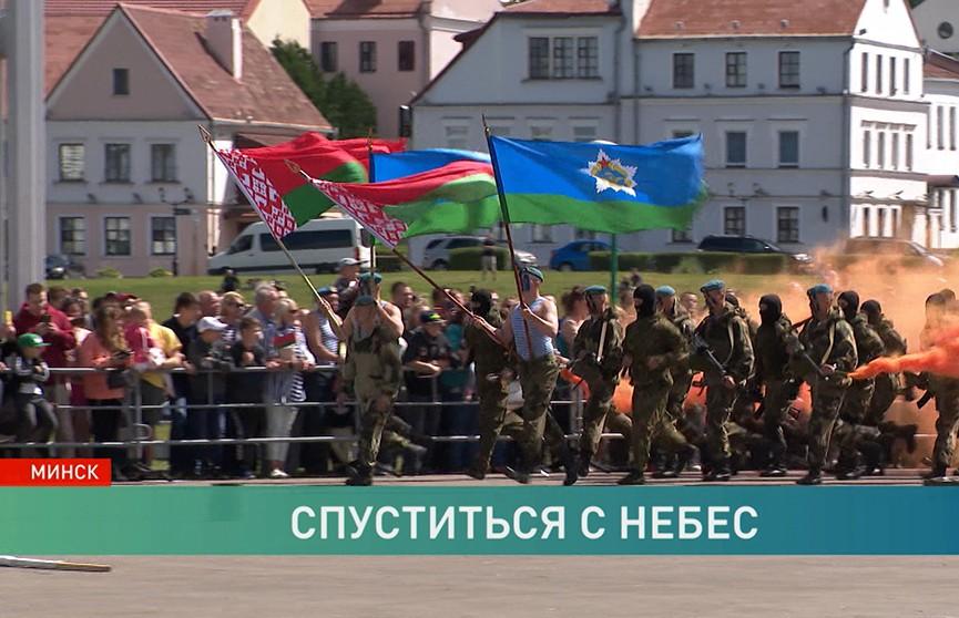 Спуститься с небес: воздушно-десантные войска празднуют 90-летие!