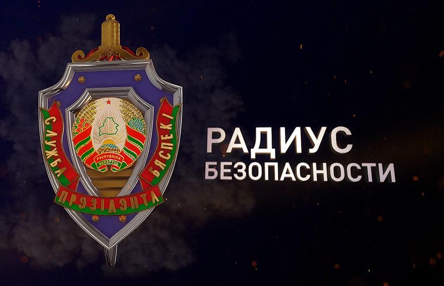«Радиус безопасности» : документальный фильм о Службе безопасности Президента смотрите 27 октября на ОНТ