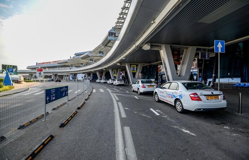 Трансфер в аэропорт подорожает с 1 ноября
