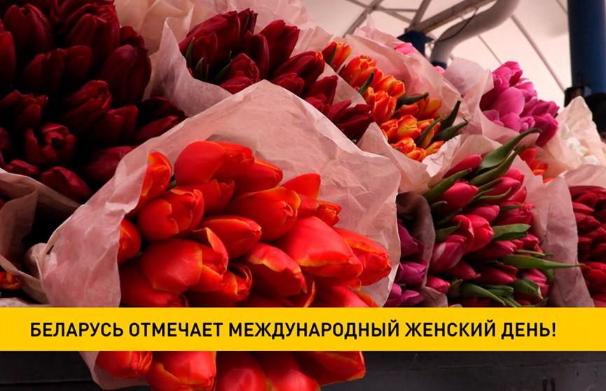 Беларусь отмечает Международный женский день!