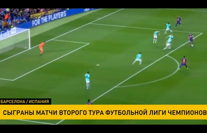 Футбольная Лига чемпионов: «Зенит» обыграл «Бенфику»