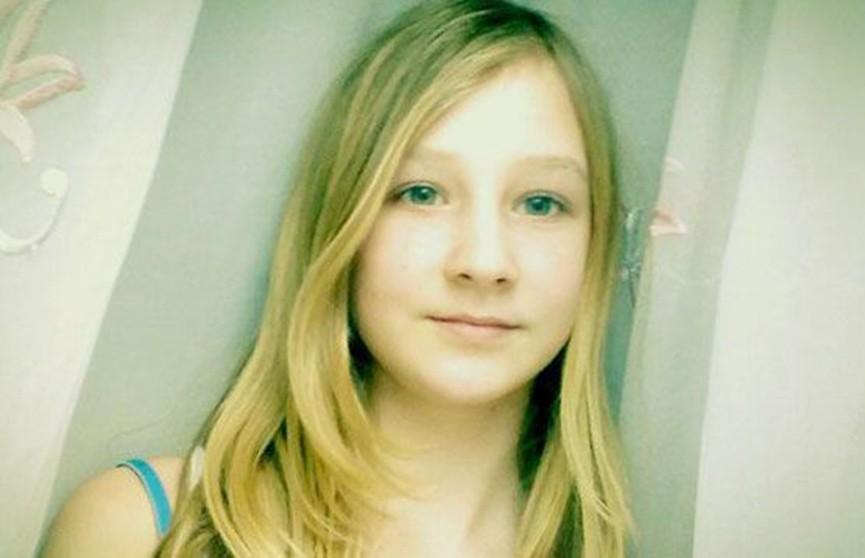 В Минске ищут 14-летнюю девочку