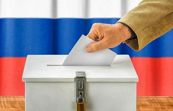 Единый день голосования в России 9 сентября:  выборы разного уровня пройдут по всей стране