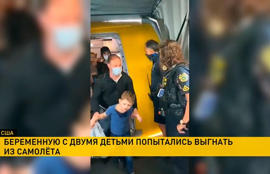 Беременную с двумя детьми попытались выгнать из самолёта из-за того, что её маленькая дочь была без маски