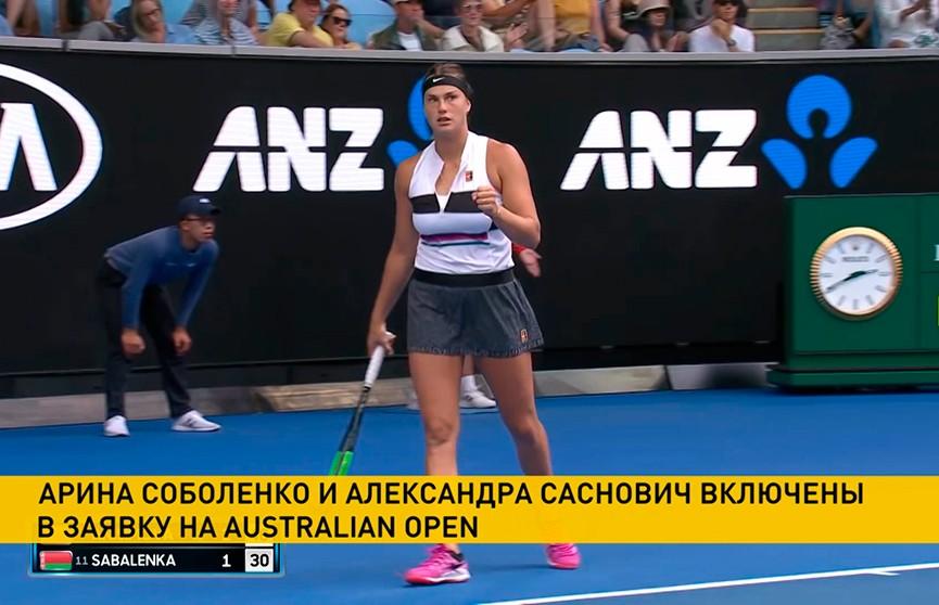 Арина Соболенко и Александра Саснович заявлены на Australian Open-2020