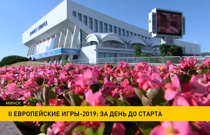 II Европейские игры: до открытия форума остался один день