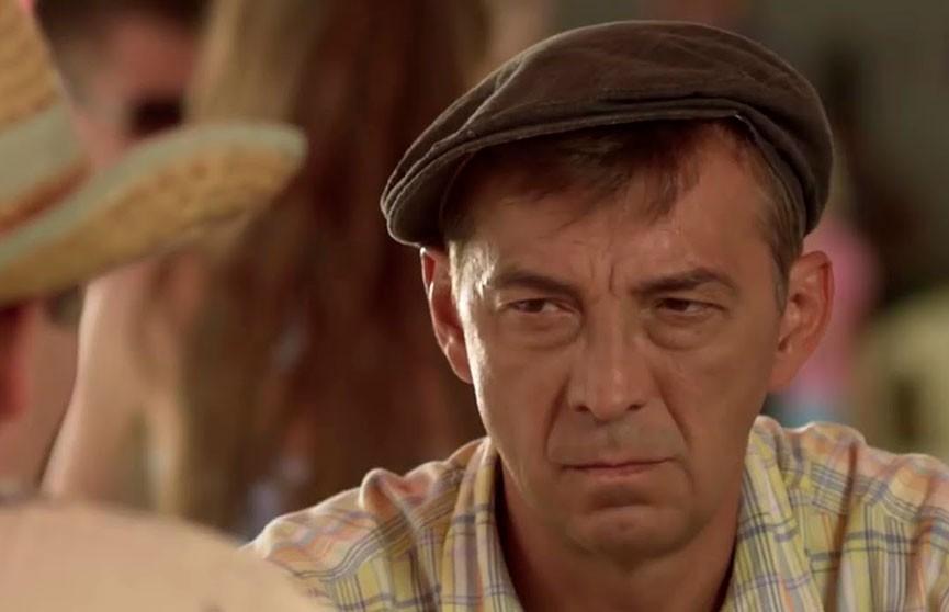 Звезда «Сватов» покинет сериал из-за постоянных насмешек над его персонажем
