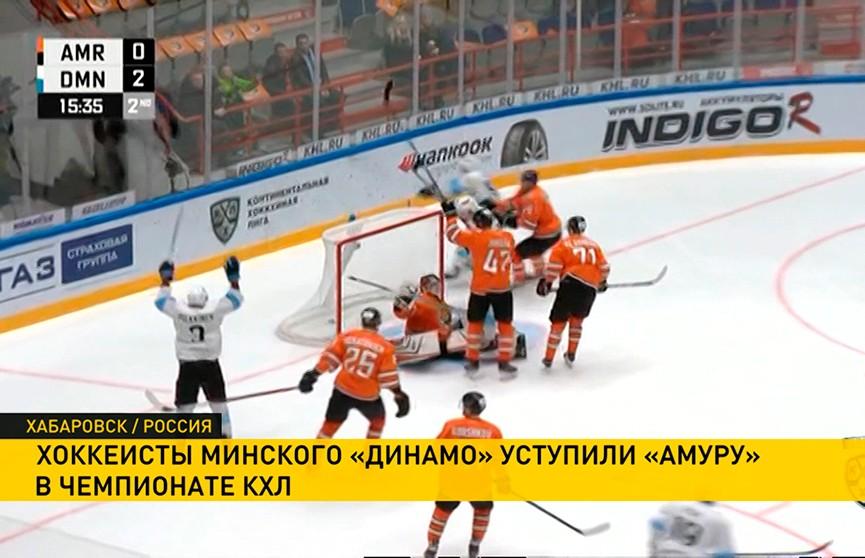 Хоккеисты минского «Динамо» потерпели десятое поражение в чемпионате КХЛ