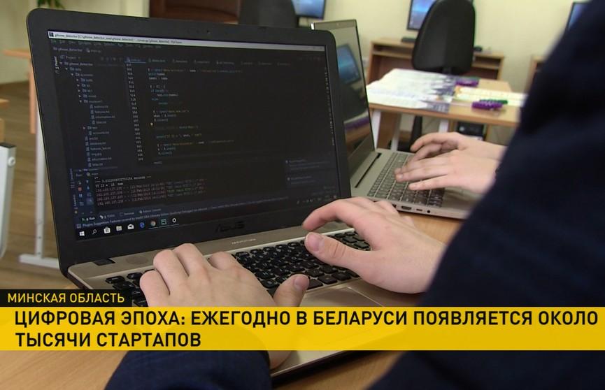 3 белорусских приложения, которые скоро будут востребованы во всём мире