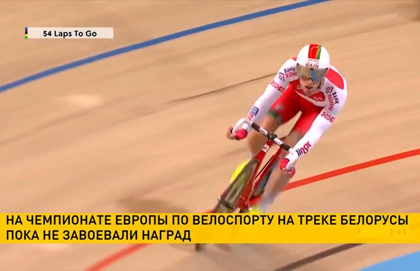 Четыре комплекта наград разыграно на чемпионате Европы по велотреку