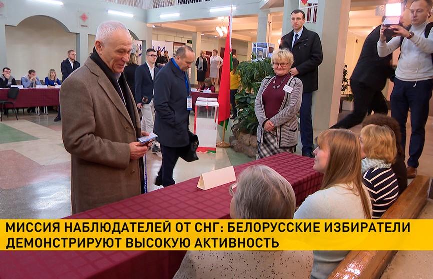 Наблюдатели от СНГ: Белорусские избиратели демонстрируют высокую активность на выборах