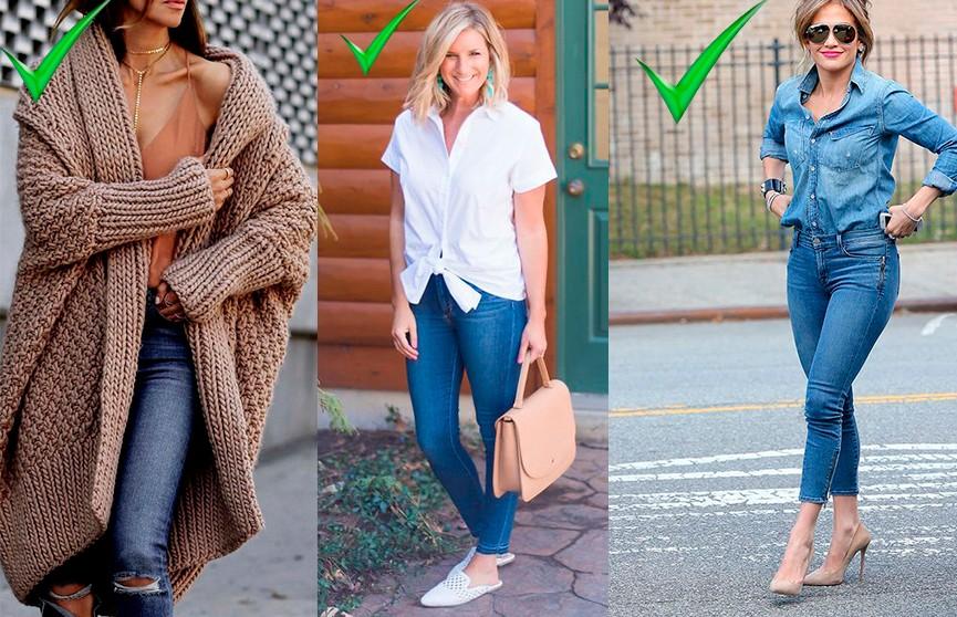 5 способов выглядеть стройной в обтягивающих джинсах, даже если вы не худышка