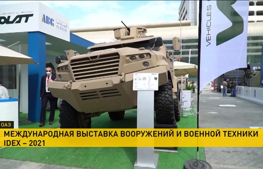 IDEX-2021: Беларусь представила свой стенд на самой большой выставке вооружения