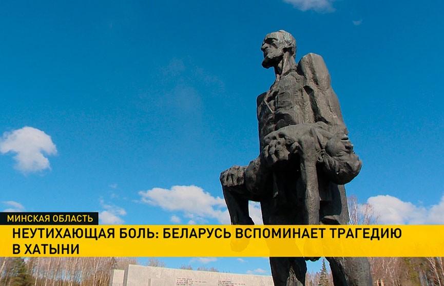 Трагедию в Хатыни вспоминают в Беларуси 22 марта