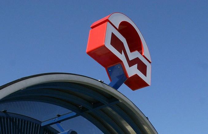 Четыре новые станции метро в Минске планируют открыть в августе