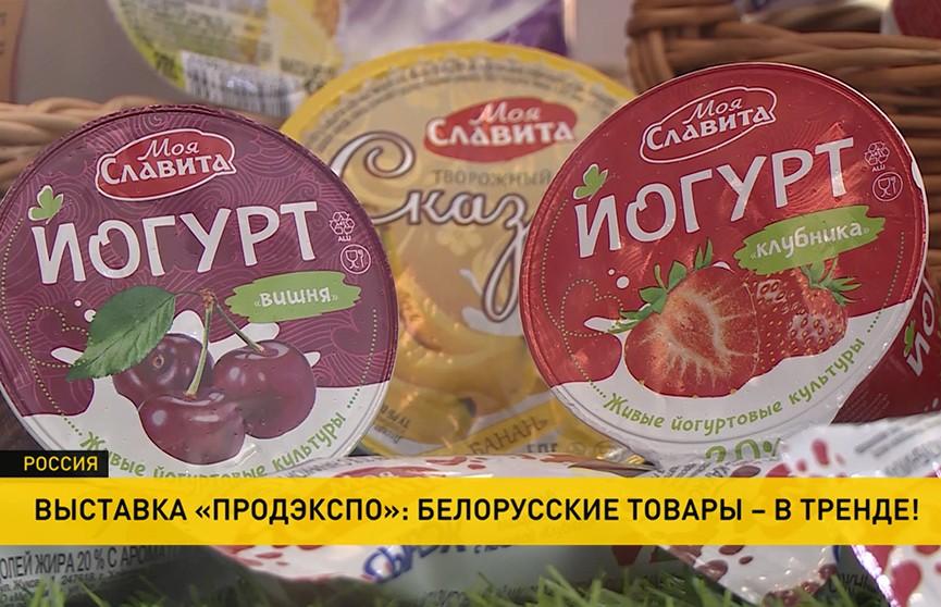 Вкусно и полезно: в Москве открылась крупнейшая выставка продуктов питания «Продэкспо»