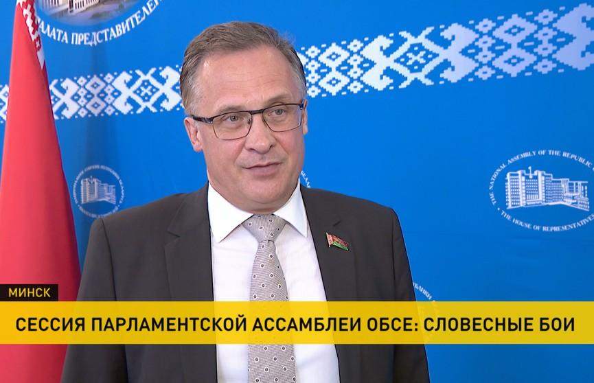 Конфронтации в ОБСЕ: последняя сессия была практически сорвана из-за белорусского вопроса