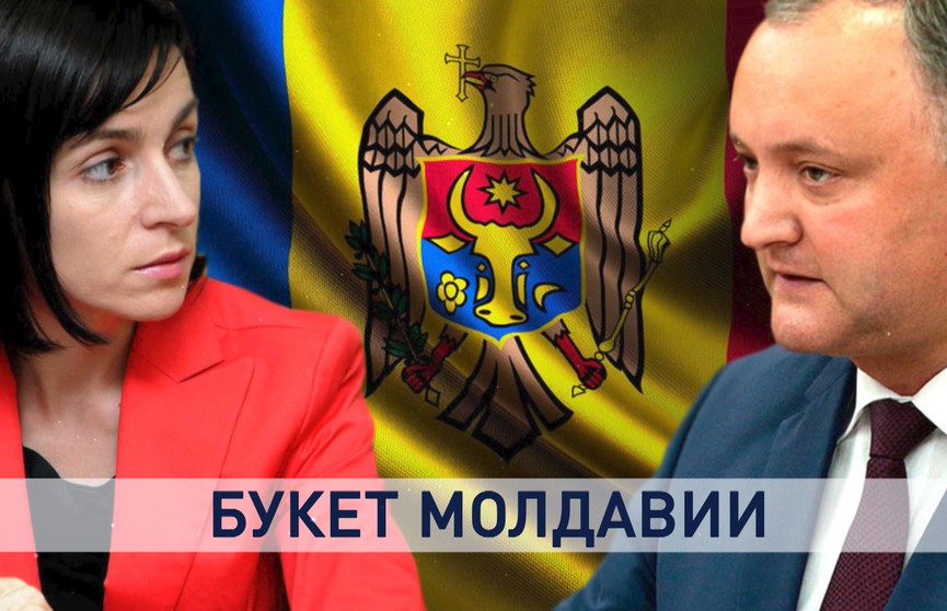 Выборы президента в Молдове: как влияют на внутреннюю политику страны Москва и Брюссель