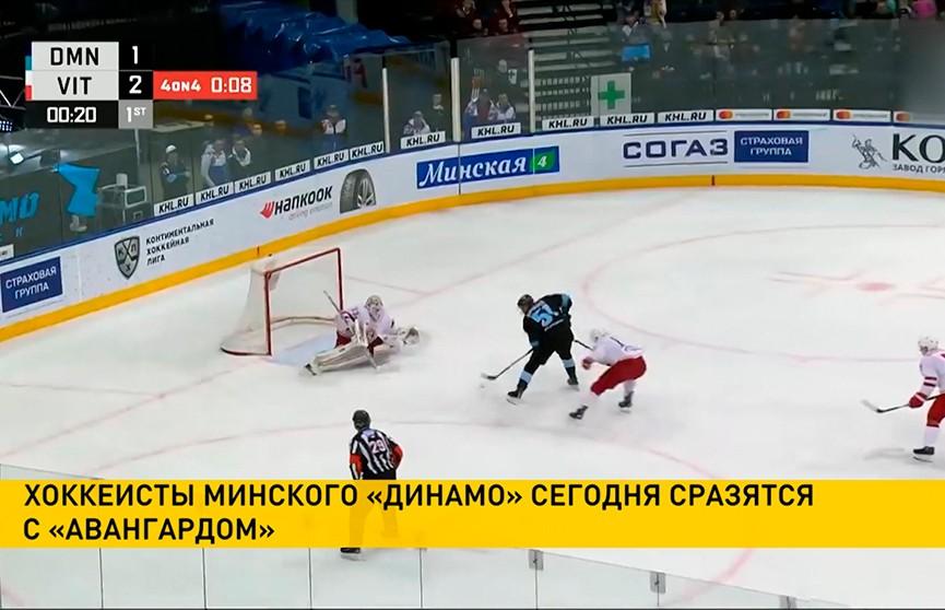 Минское «Динамо» готовится к матчу с омским «Авангардом» в финале домашней серии чемпионата КХЛ