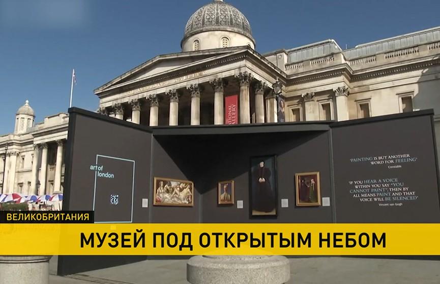 На Трафальгарской площади в Лондоне выставили картины Ван Гога, Рембрандта, Моне, Ренуара и Караваджо