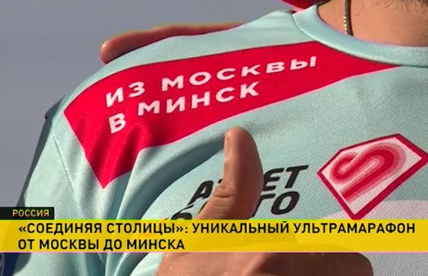 Два москвича устроят забег из Москвы в Минск