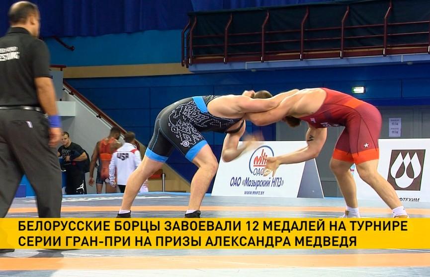 Международный турнир на призы Александра Медведя завершился во Дворце спорта