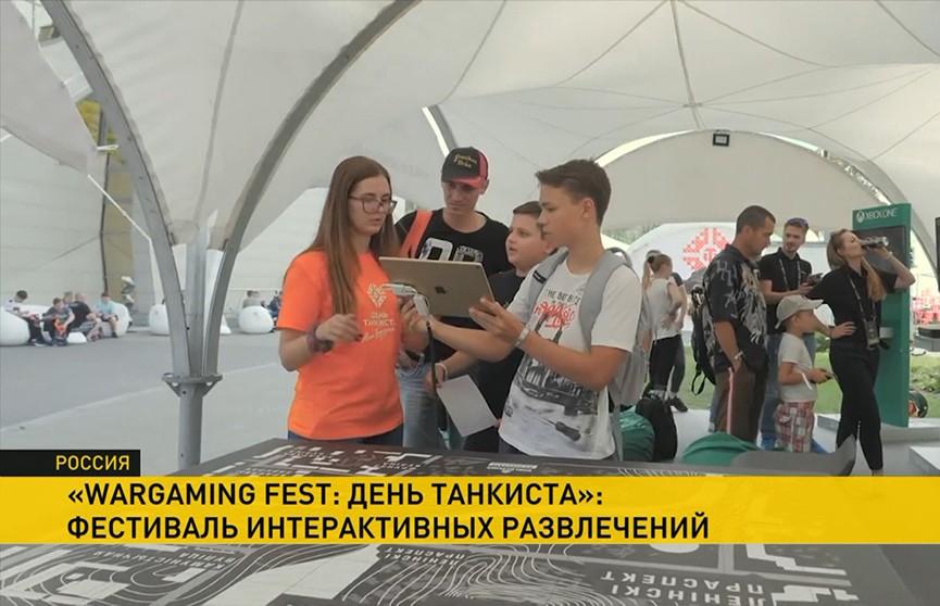 Скоро Минск отметит свой 952-й день рождения: фестиваль «Wargaming Fest: День танкиста» ожидает гостей из 28 стран
