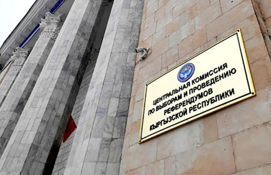 ЦИК Кыргызстана: новые парламентские выборы должны состояться до конца года