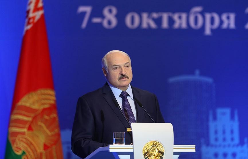 Лукашенко: Человечество семимильными шагами движется к черте, за которой – пропасть. Итоги форума «Минский диалог»