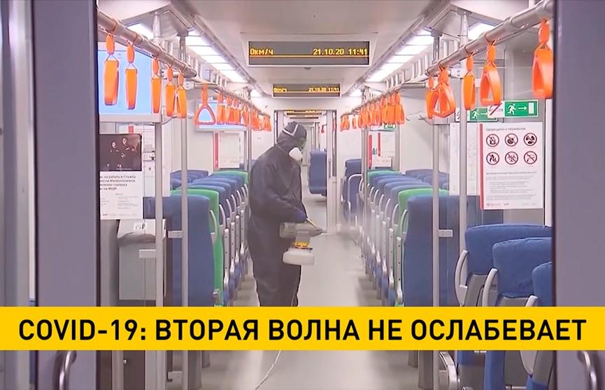 В Москве запретили работу ресторанов и клубов по ночам
