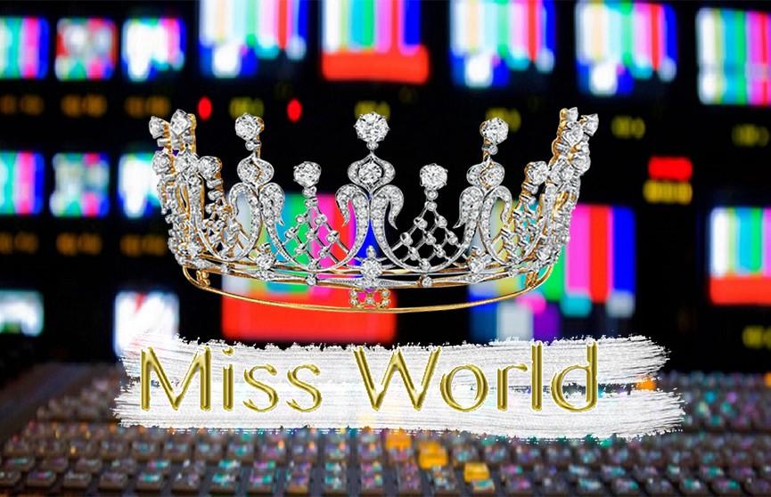 ОНТ покажет телеверсию финала конкурса красоты «Мисс мира-2018»