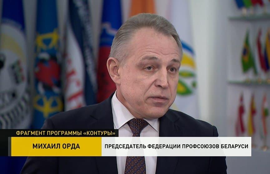 Профсоюзы: санкции против предприятий – это экономическая война против белорусов