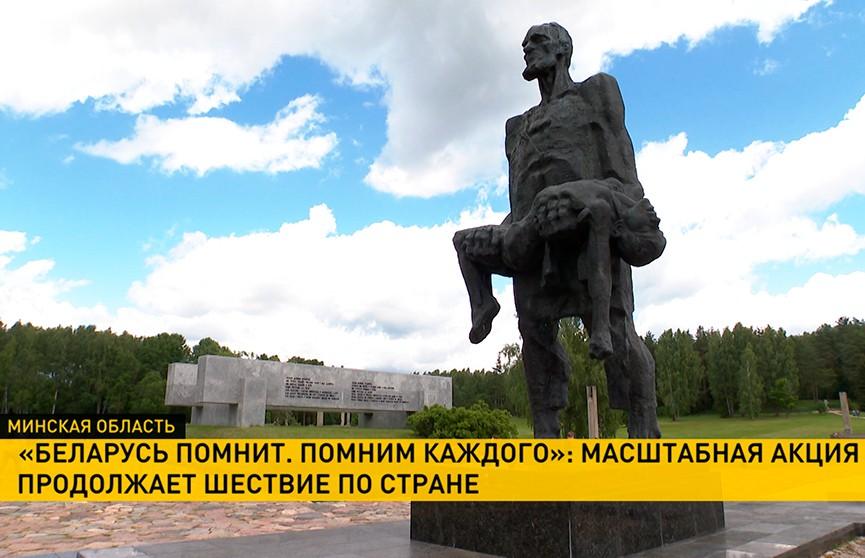 «Беларусь помнит. Помним каждого»: к марафону присоединяется всё больше соотечественников