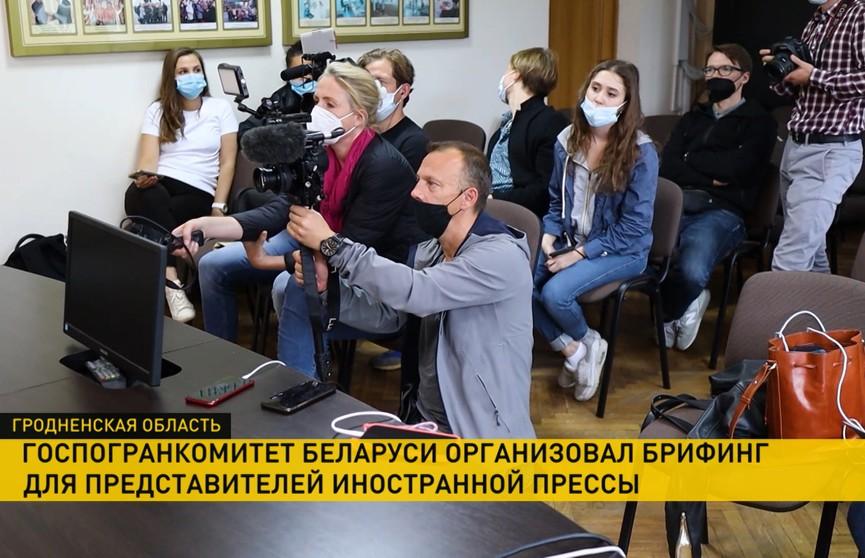 Госпогранкомитет организовал брифинг для представителей иностранной прессы. Журналистам Sky News, CNN, New York Times, РБК подробно и открыто рассказали о ситуации на границе с ЕС