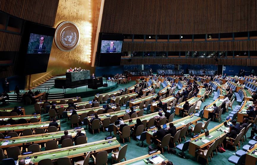 Генассамблея ООН приняла резолюцию России по борьбе с героизацией нацизма