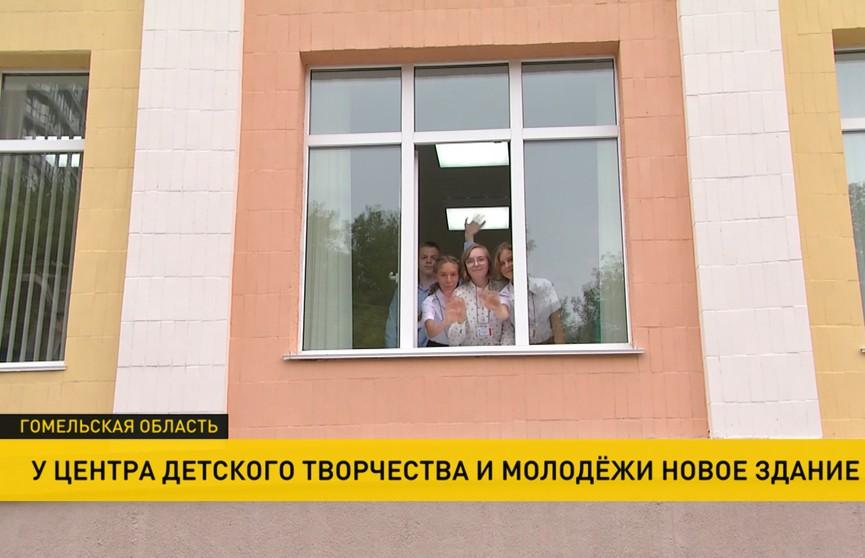 Мозырский центр творчества детей и молодёжи отметил новоселье