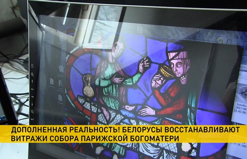 Год вместо пяти. Белорусы готовы восстановить Нотр-Дам быстрее