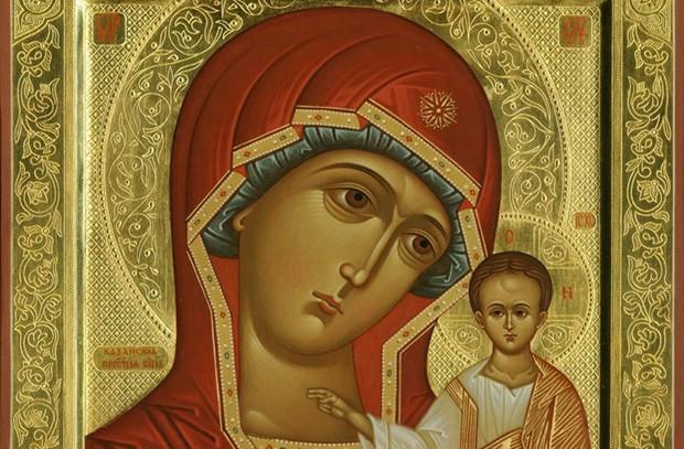Праздник Казанской иконы Божией Матери отмечают православные 21 июля