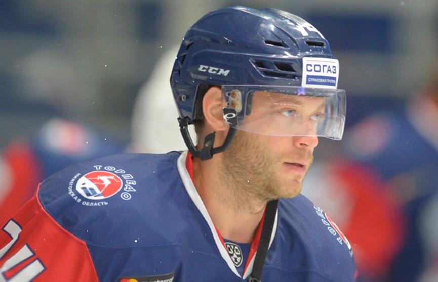 Белорусский хоккеист Сергей Костицын заключил контракт с «Братислава Кэпиталз»