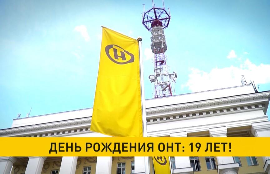 Телеканалу ОНТ – 19 лет!