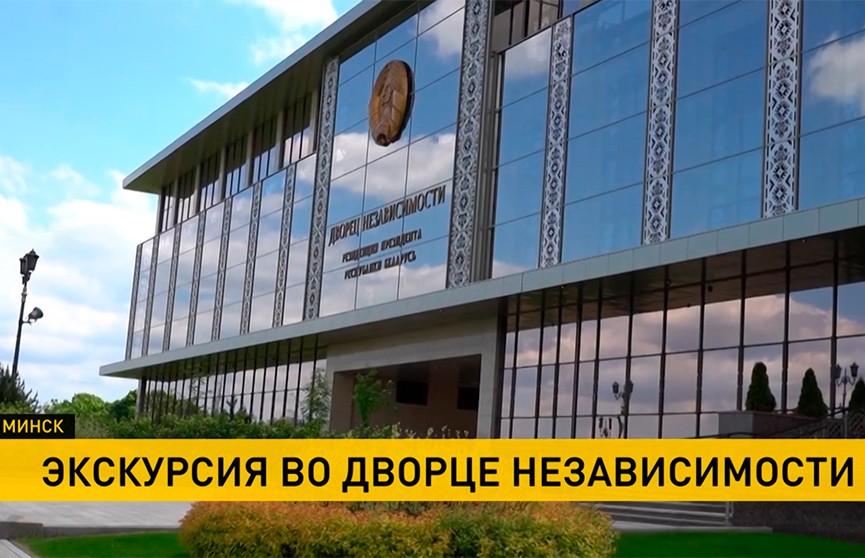 Делегации МВД Азербайджана, Казахстана и России с экскурсией посетили Дворец Независимости
