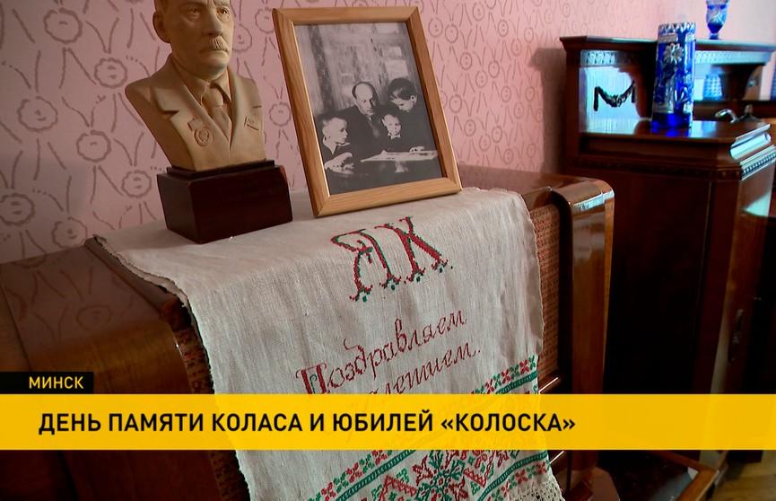 Выставка «Я – часовы вандроўнік...» открылась в музее Якуба Коласа в день памяти народного поэта