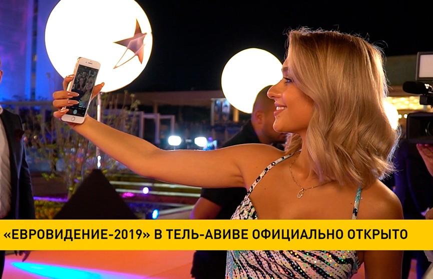 «Евровидение-2019» в Тель-Авиве официально открыто